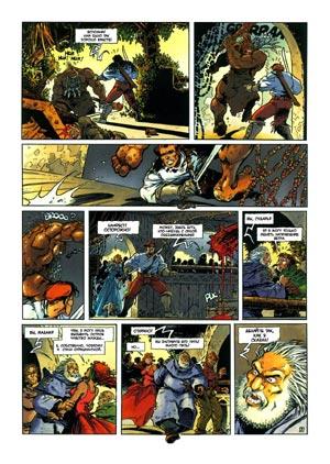 Танос Ужасный - Thanos l'incongru, Т2, стр. 10