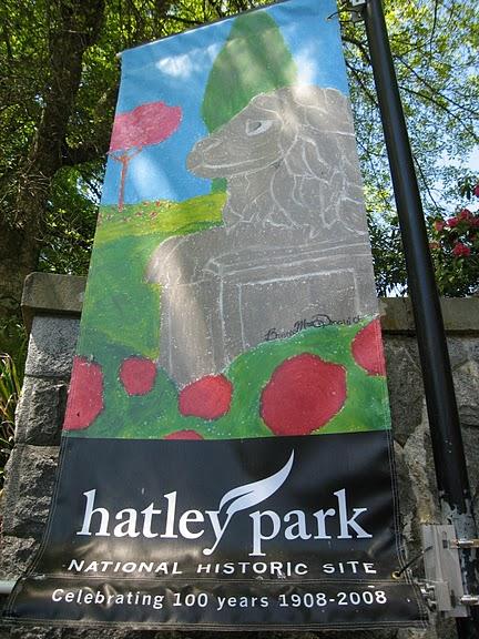 Замок Хэтли - Замок Hatley. 87025