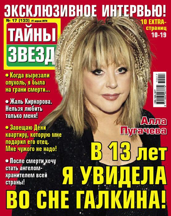 http://img1.liveinternet.ru/images/attach/c/1//57/956/57956103_1271621016_cover133_front_1.jpg