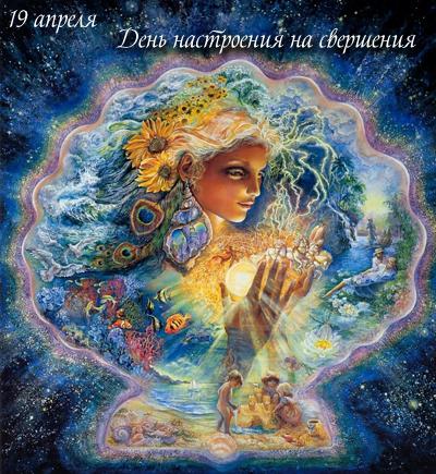 http://img1.liveinternet.ru/images/attach/c/1//57/958/57958462_1271625664_19aprelya2010.png