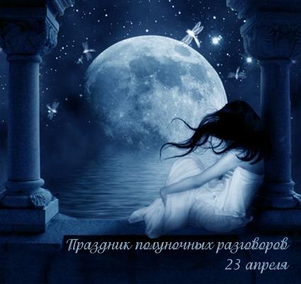 http://img1.liveinternet.ru/images/attach/c/1//58/126/58126722_1271966567_23aprelya2010.png