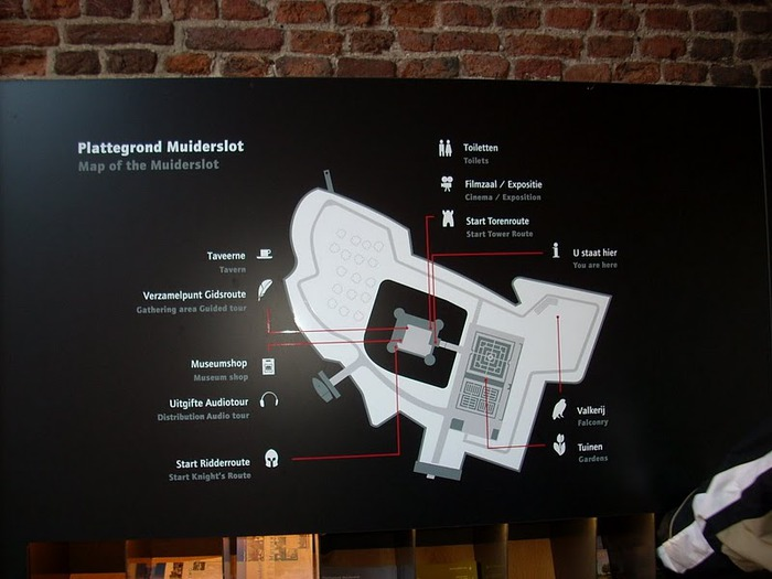 Мейдерслот - Muiden Castle, The Netherlands 77714
