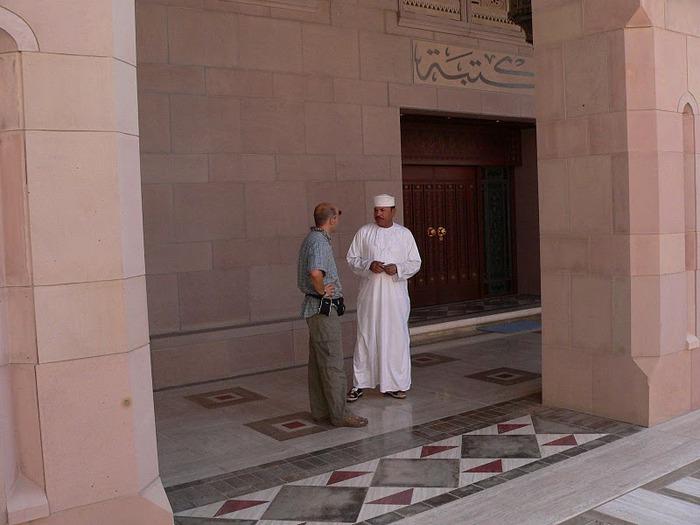 Мечеть Султана Кабуса 16128