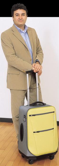 дизайнер чемоданов