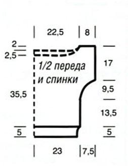 (253x330, 10Kb)