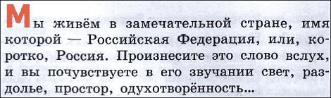 (470x139, 26Kb)