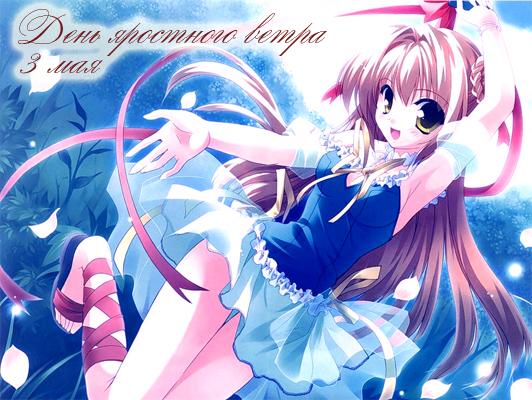 http://img1.liveinternet.ru/images/attach/c/1//58/556/58556891_1272840026_3maya2010.jpg