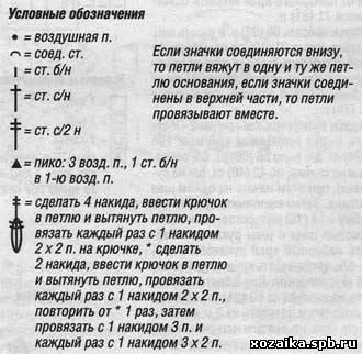 (330x322, 26Kb)