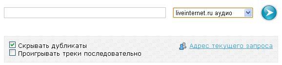 http://img1.liveinternet.ru/images/attach/c/1//58/644/58644739_1273016362_4.jpg