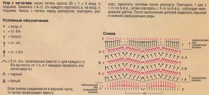 sxema (700x320, 88 Kb)