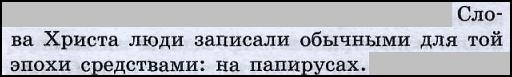 (512x77, 10Kb)