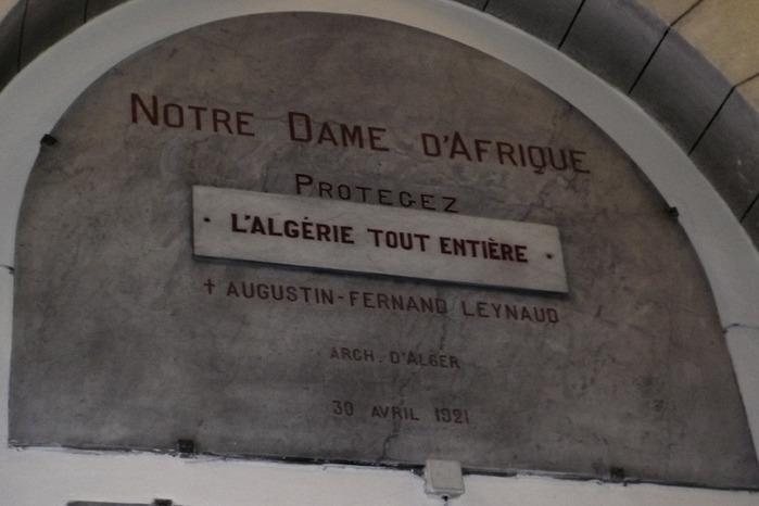 Собор Африканской Богоматери-Basilique Notre-Dame d'Afrique 31653