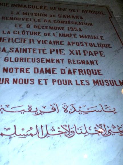 Собор Африканской Богоматери-Basilique Notre-Dame d'Afrique 21237