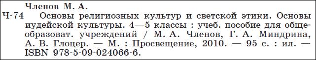 (641x123, 9Kb)
