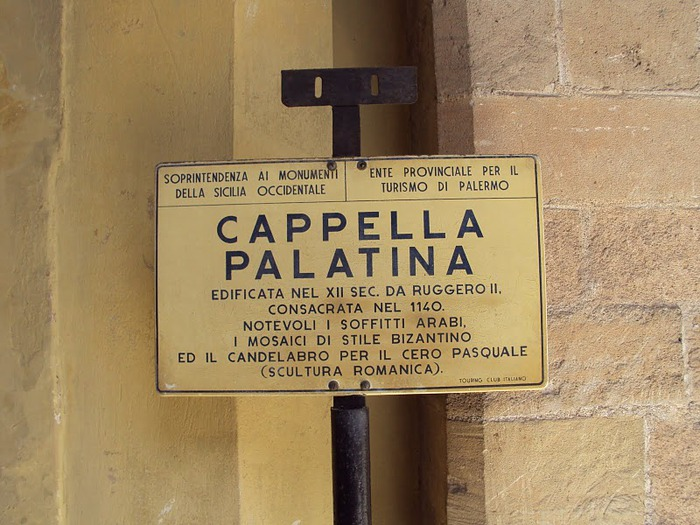 Палаццо Норманни или Палаццо Реале-Palazzo dei Normanni- Норманнский дворец 37719