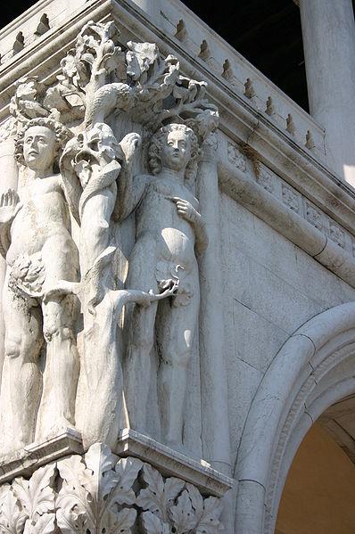 Дворец Дожей (Palazzo Ducale)-ВЕНЕЦИЯ 75292