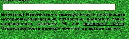 (436x134, 36Kb)