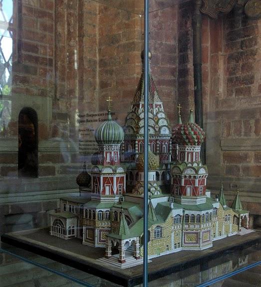 Храм Василия Блаженного 36264