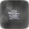 http://img1.liveinternet.ru/images/attach/c/1//59/151/59151143_1274105526_yu_97.png
