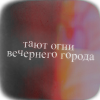 http://img1.liveinternet.ru/images/attach/c/1//59/151/59151145_1274105535_yu_106.png
