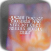 http://img1.liveinternet.ru/images/attach/c/1//59/151/59151147_1274105544_yu_112.png