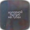http://img1.liveinternet.ru/images/attach/c/1//59/151/59151153_1274105562_yu_179.png