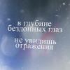 http://img1.liveinternet.ru/images/attach/c/1//59/151/59151155_1274105571_yu_181.png