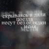 http://img1.liveinternet.ru/images/attach/c/1//59/151/59151679_1274106467_yu_101.png