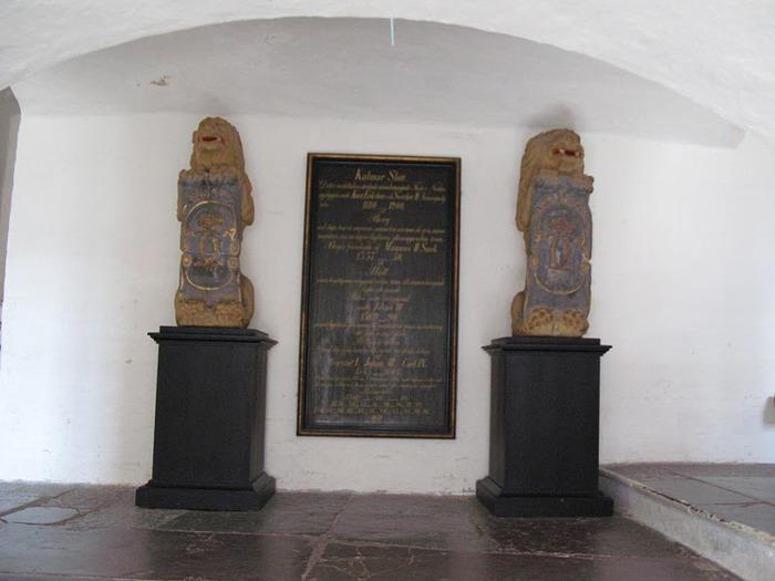 Швеция. Кальмарский замок 86282