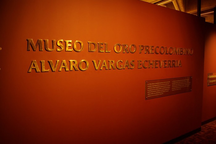 Museo de Oro- Музей Золота 80148
