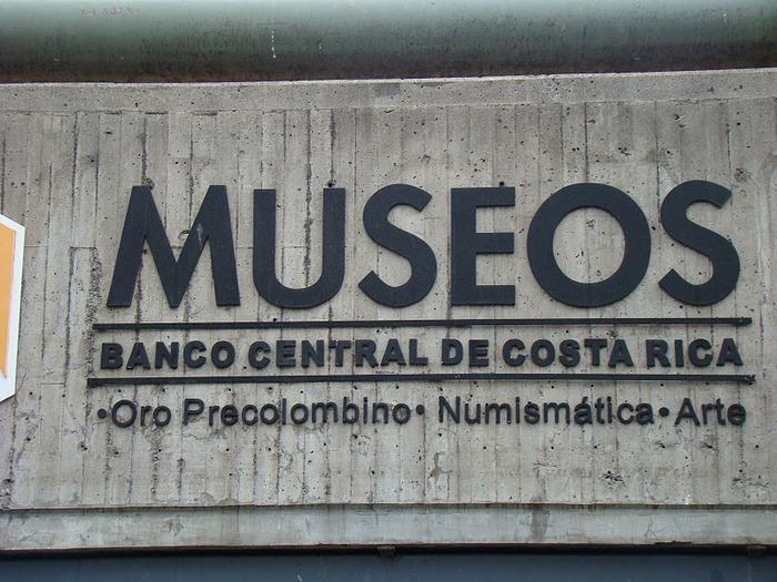 Museo de Oro- Музей Золота 31135