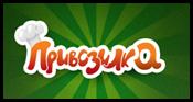 Привозилка – доставка еды по Одессе!