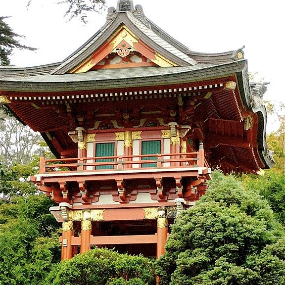 Японский чайный сад -(Hakone Japanese Tea Garden) 58174