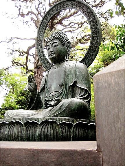 Японский чайный сад -(Hakone Japanese Tea Garden) 31998