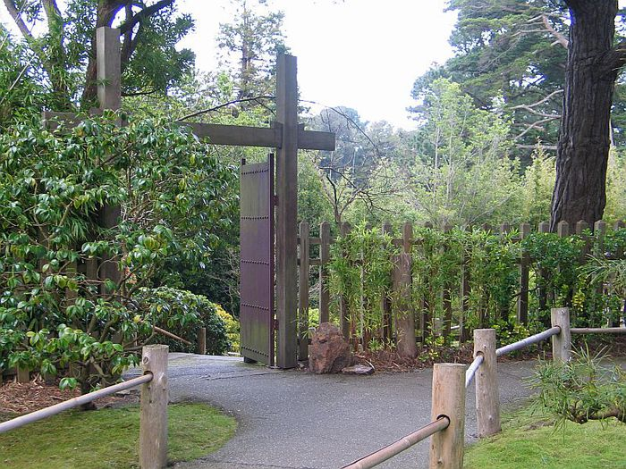 Японский чайный сад -(Hakone Japanese Tea Garden) 48743