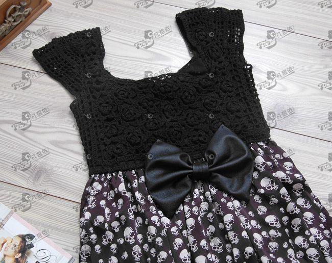 Платье с вязанным верхом