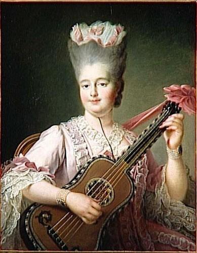 Праздник в Версале. 70006