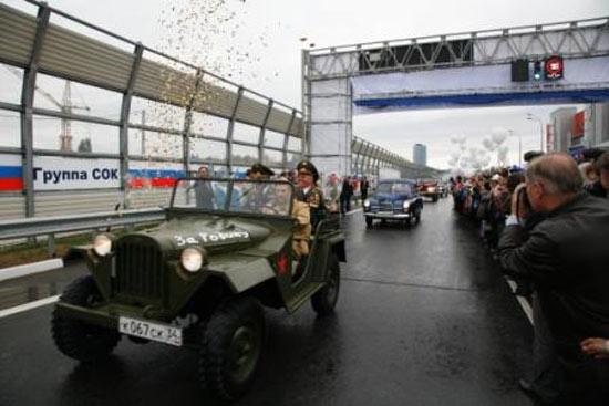 Торжественное открытие моста через Волгу в Волгограде