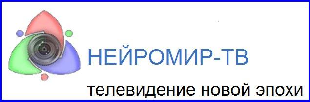 «#Нейромир ТВ»: Степан Демура о полноценном финансовом кризисе в России