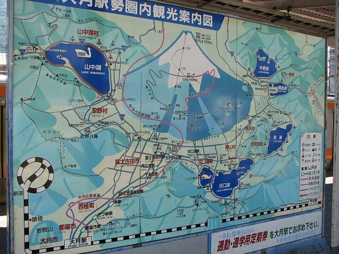 Япония: священная гора Фудзияма 58551