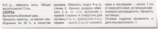 (611x113, 25Kb)