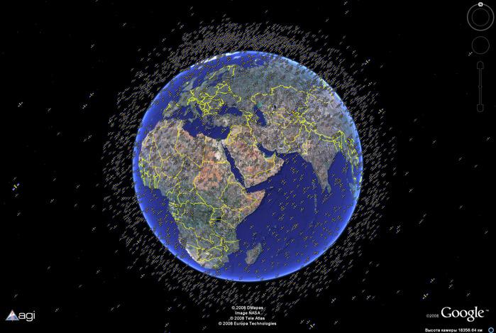 космический мусор - спутники