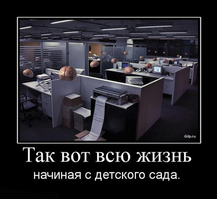 (700x641, 64Kb)
