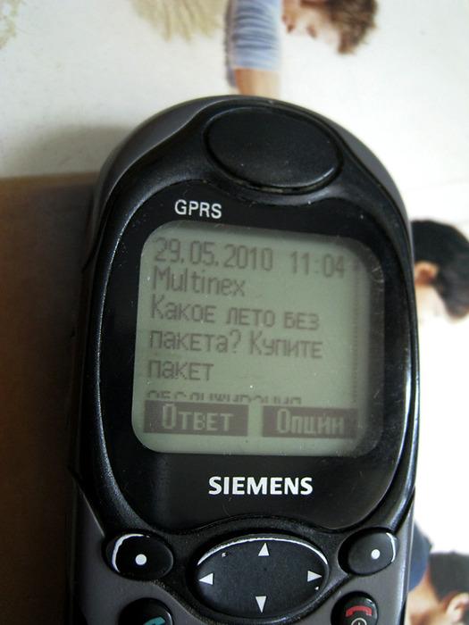 (525x700, 90Kb)