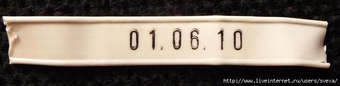 (699x177, 28Kb)