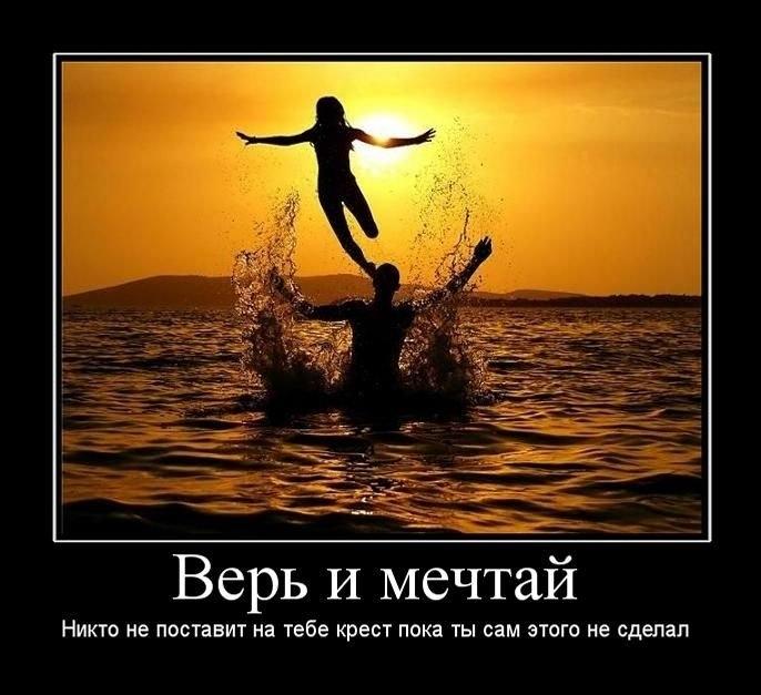 http://img1.liveinternet.ru/images/attach/c/1//59/732/59732518__555551.JPG