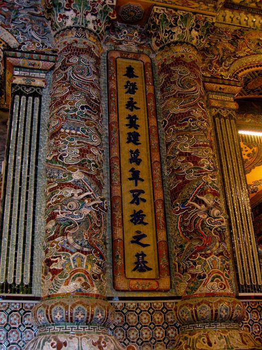 Мавзолей Кхай Динь -Tomb of Khai Dinh 70885