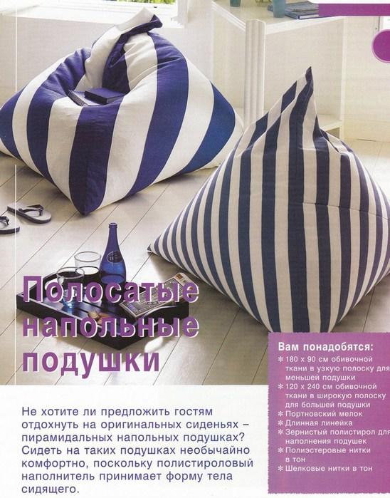 http://soft.yandex.ru/схемы вязания шапок для малышей бесплатно
