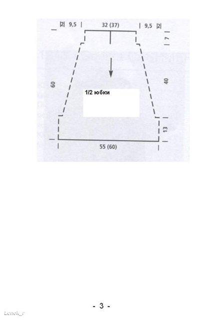 (426x640, 16Kb)