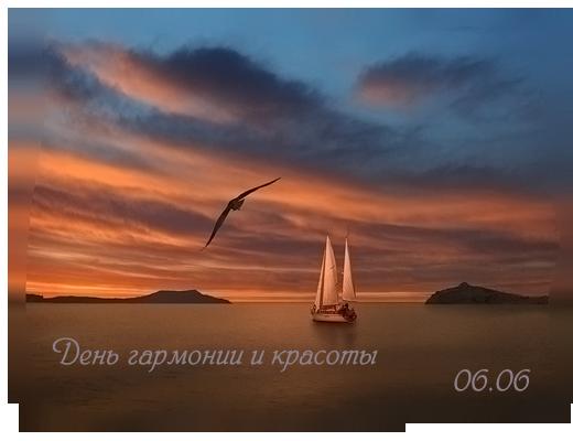 http://img1.liveinternet.ru/images/attach/c/1//59/943/59943027_1275769527_6iyunya2010.png